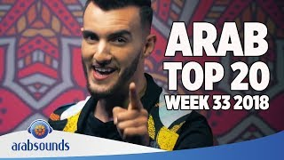 TOP 20 ARABIC SONGS (WEEK 33, 2018): Zouhair Bahaoui, Tamer Hosny, Nassif Zeytoun & more!