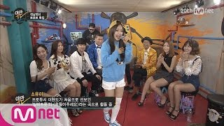 Trot rookies' BBongful(?) greeting 트로트 신예들의 뽕끼 넘치는 신고식!ㅣYamanTV Ep.18