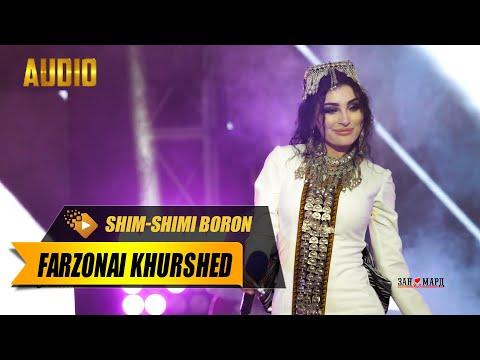 Farzonai Khurshed -