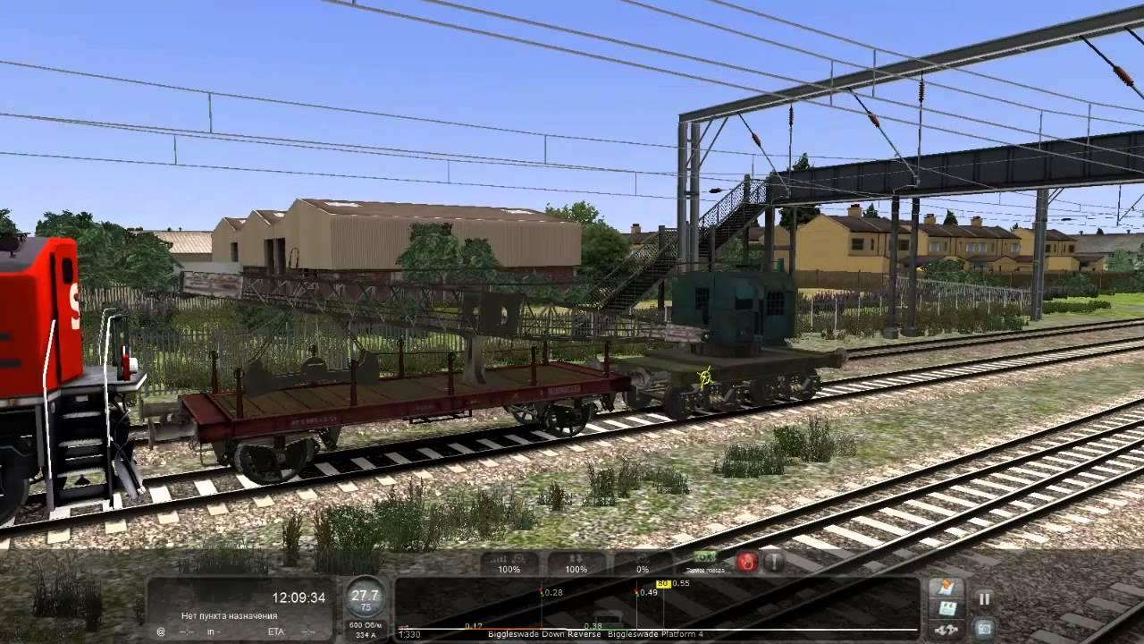 Скачать траинз симулятор 2017 с русскими поездами