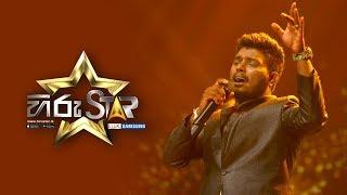 Thiwanka Dilshan Saiyawe Hiru Star EP08.mp3