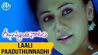 Gambar cover Jhummandi Naadam Song - Laali Paaduthunnadi Video Song - Manoj Manchu, Taapsee   MM Keeravani
