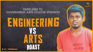 Engineering Vs Arts | P.K.Maddy | Mass Maddy