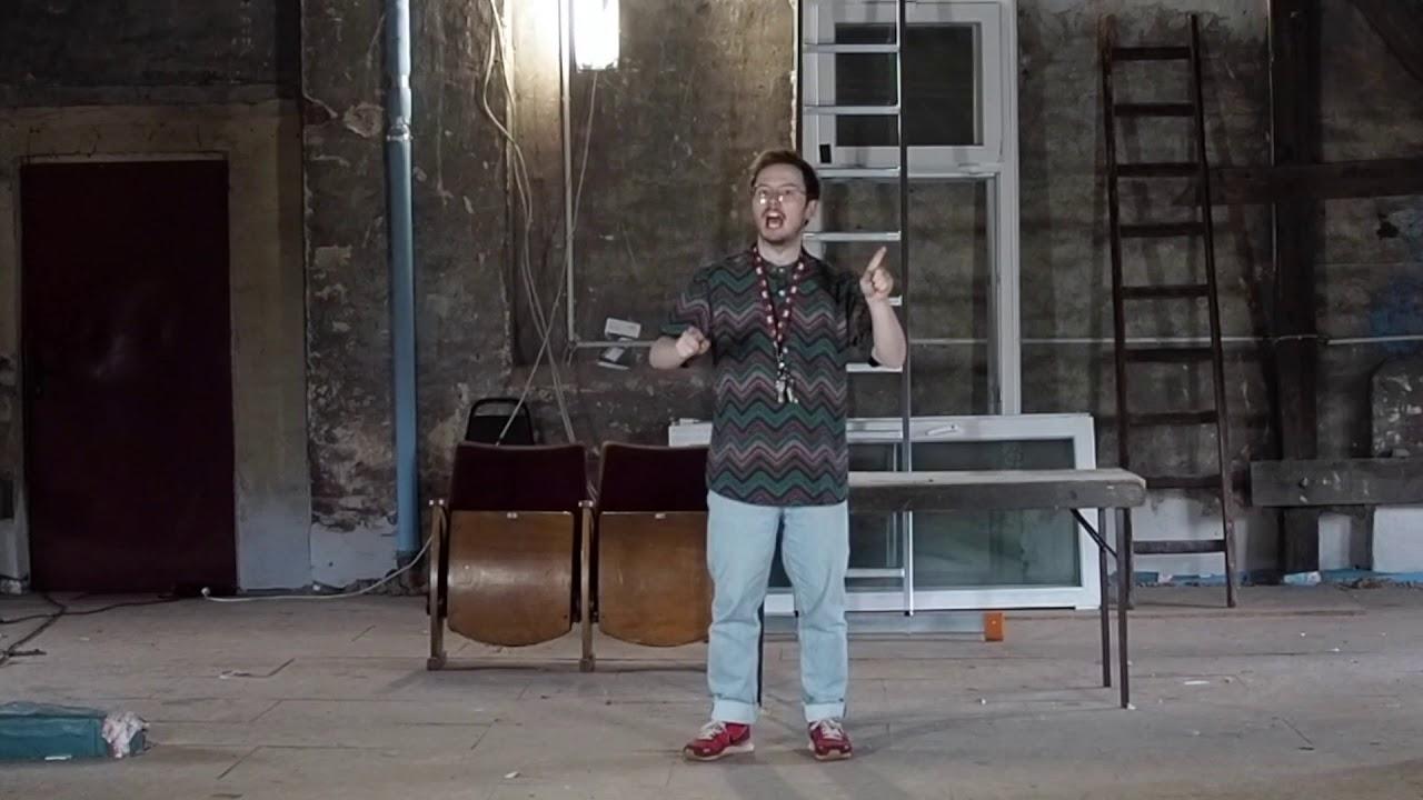 ason Bartsch - UNANGENEHM (Official Video)