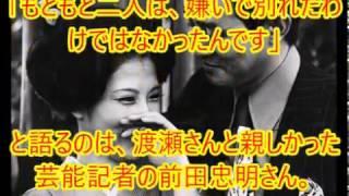 渡瀬恒彦さん 闘病中駆けつけていた元妻・大原麗子さんの法要.