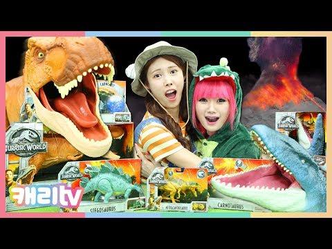 [캐리와장난감친구들] 쥬라기 월드 폴른 킹덤 공룡 장난감 놀이