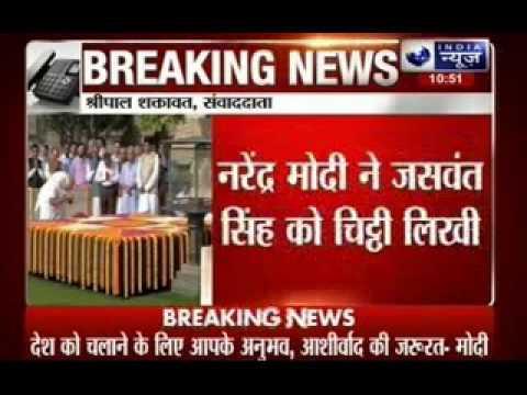 Narendra Modi writes letter to Jaswant Singh