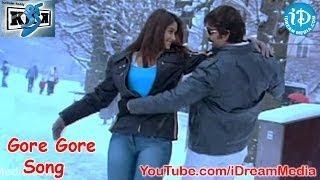 Gore Gore Song - Kick Movie Songs - Ravi Teja - Ileana - S S Thaman