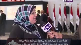 بالفيديو..النائبة مى محمود: مصر عادت للقارة الإفريقية أكثر مما كانت عليه فى السابق