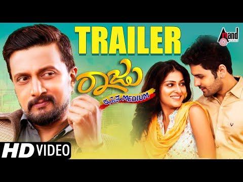 Raju Kannada Medium | HD Trailer 2017 | New Kannada | Gurunandan |  Aavanthika | Kiran Ravindranath