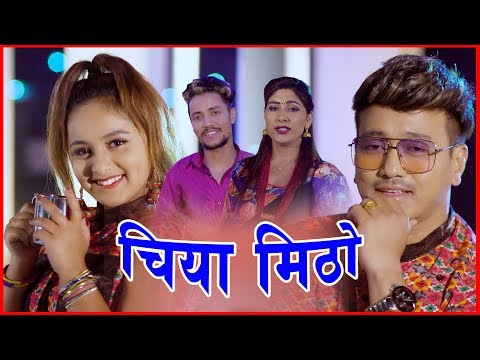 New Nepali Lok Dohori Song 2076 | चिया मिठो Chiya Mitho | Rabin Lamichhane & Nisha Chhetri Ft. Ramji