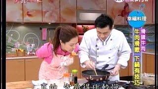 2015-01-27 美食鳳味 滑蛋牛肉