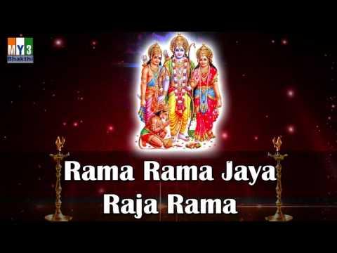 RAMA RAMA JAYA RAJARAM | MOST POPULAR STOTRAS | BHAKTI SONGS
