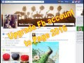 Easy way to convert Facebook account to Page 2016 - Tutorial