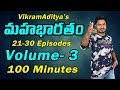 - MAHABHARATAM VOLUME- 3 | Mahabharatam Series 21-30 Episodes in Telugu | Vikram Aditya