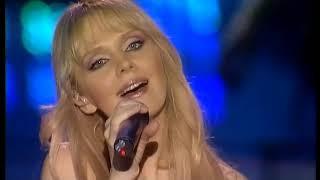 Валерия - Обо мне вспоминай (Концерт @ Страна Любви, Кремль 2003)