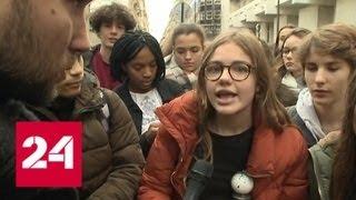 Черный вторник: студенты поддержали протест желтых жилетов - Россия 24