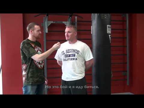 Питер Грэм (Piter Graham) - Интервью перед Ermak Prime Challenge