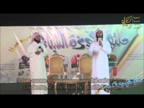 Buone notizie per i credenti┇NAYEF AL SHAFI E MANSUR AL SALIMI