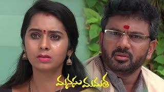 Manasu Mamata Serial Promo - 16th October 2019 - Manasu Mamata Telugu Serial