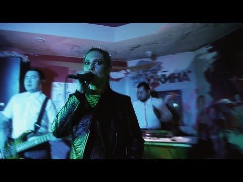 Тишаны - Пауки [Official Music Video]