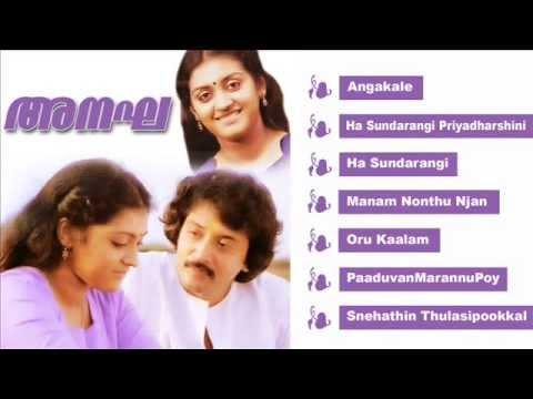 Anagha | Malayalam Film Songs | Parvathy & Jomol