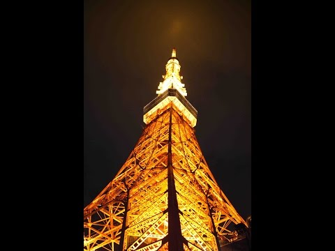 Japan 2016 nur Fotos