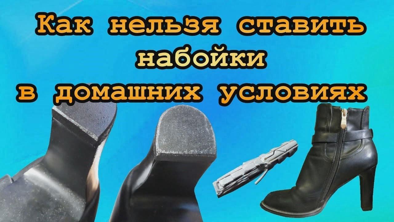 По каким причинам можно вернуть новые кроссовки из за не понравившегося цвета