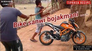 Bike Sanwi Bojakmani // Kokborok Short Film Video 2018