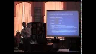 Направления деятельности библиотек в цифровой среде. Часть 1