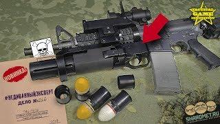 TAG ML-36 Grenade Launcher (CO2) Счастье на все деньги #недиванныйэксперт