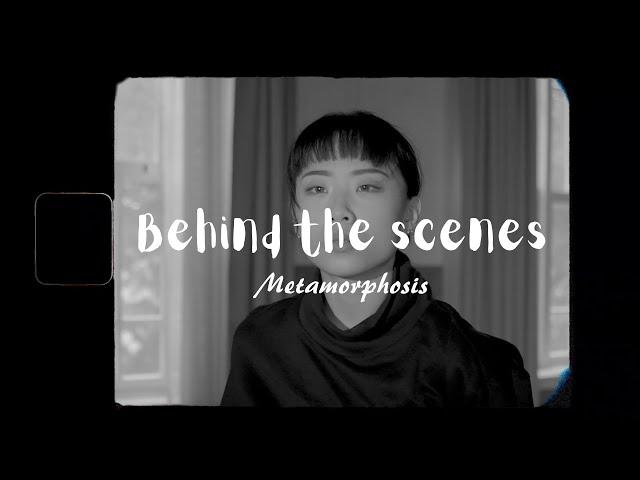 Behind The Scenes -變形 Metamorphose Choreography 幕後花絮