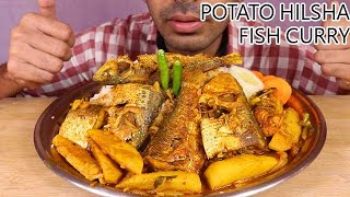 Potato hilsha fish curry with full plate of basmati rice and satkora curry-mukbang eating Lovetoeat