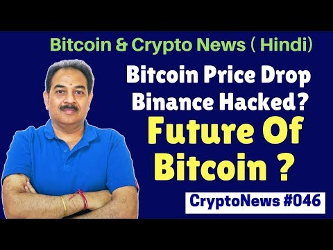 CryptoNews#046, BTC drop,  Binance Hack, Sk Hotels  & Taiwan Airline Accept  Crypto, Vkontakte, GE,