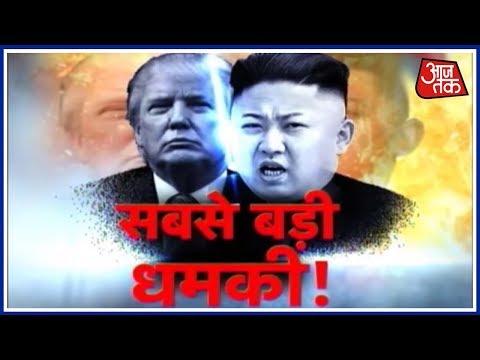Trump Threatens North