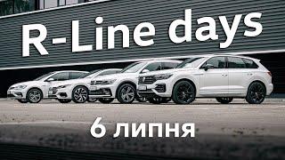 """R-Line days у автосалоні Volkswagen """"Престиж-Авто"""""""