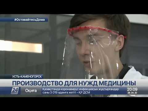 Производство кварцевателей запустили в Восточном Казахстане