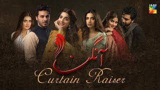 Aangan | Curtain Raiser | HUM TV | Drama