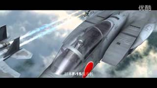 Chinese air force VS Japanese air force