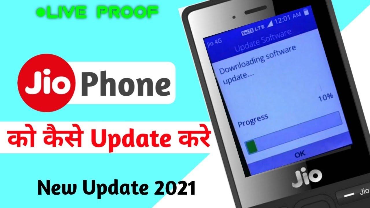 Download Jio Phone Software Update | Jio Phone Me Software Update Kare | Techno Ritesh