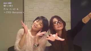 東京パフォーマンスドール - 涙のパラダイス