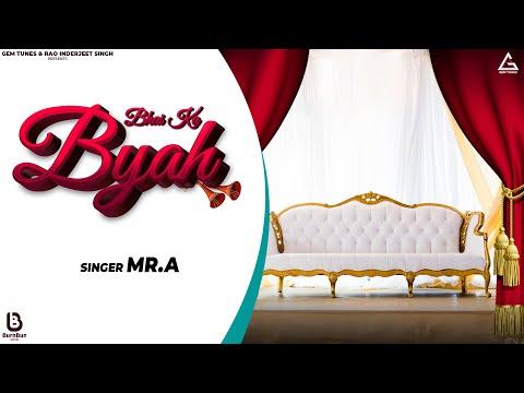 bhai-ka-byah-(official-audio)-mr.-a-|-ajay-kachhwe-wala-|-latest-haryanvi-songs-haryanavi-2019