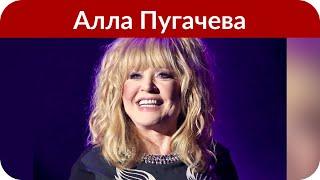 Представитель Пугачевой опровергла слухи, что Примадонне сделали операцию