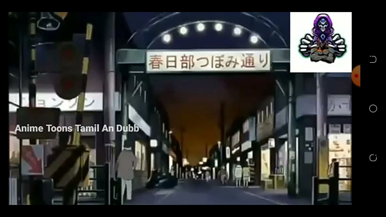Download shin chan the legend called dance amigo movie in Tamil dubbed part 1