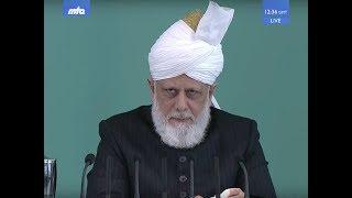 2018-05-04 Hervorragende Vorbilder: Hamza ibn Abdul-Muttalib (ra)