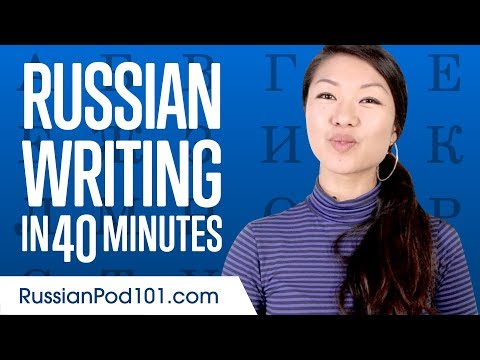 Learn ALL Russian Alphabet in 60 minutes/hour - How to Write and Read Russian