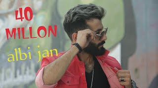Ali Aboud - Albi Albi Jan (Official Music) علي عبود - قلبي قلبي جن