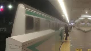 【東京臨海高速鉄道りんかい線】 JR東日本E233系7000番台ハエ135編成 快速 川越行き 大井町到着