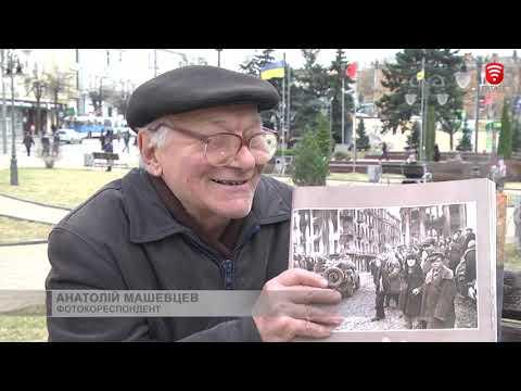 VITAtvVINN .Телеканал ВІТА новини: Очевидці визволення Вінниці, новини 2019-03-20