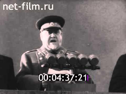 1953 Anthem Soviet Union Revolution Day
